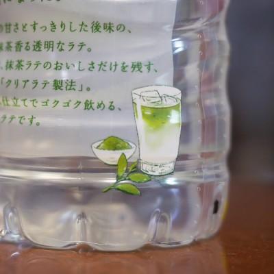 latte2-2